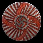 KdF-merke