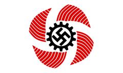 Symbolet til den sosiale organisasjonen «Kraft durch Freude».