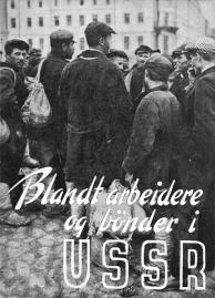 Lorenz-Kamphausen-1941