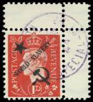 worls_slavery_stamp